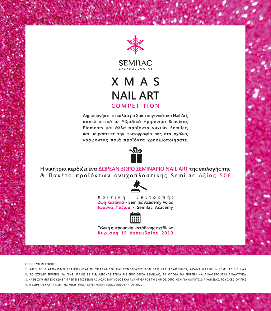 XMAS_NAILART_COMPETITION_in_pop2