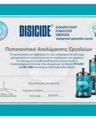 Certificate-DISICIDE-2020-900×649